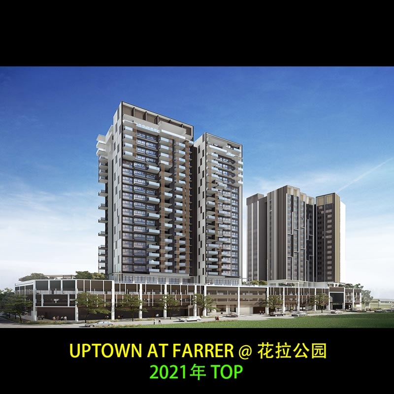 Uptwon-At-Farrer-Cover-Image
