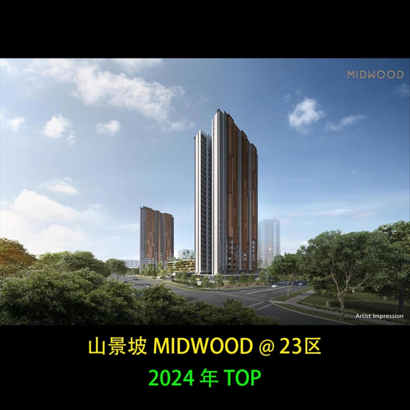 Midwood-Cover-Image