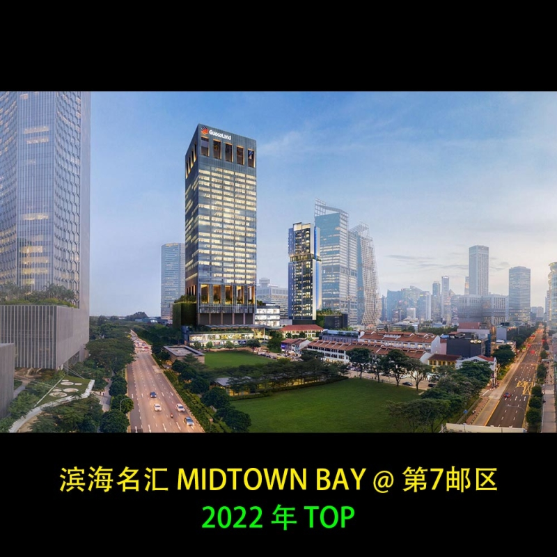 Midtown-Bay-Cover-Image-