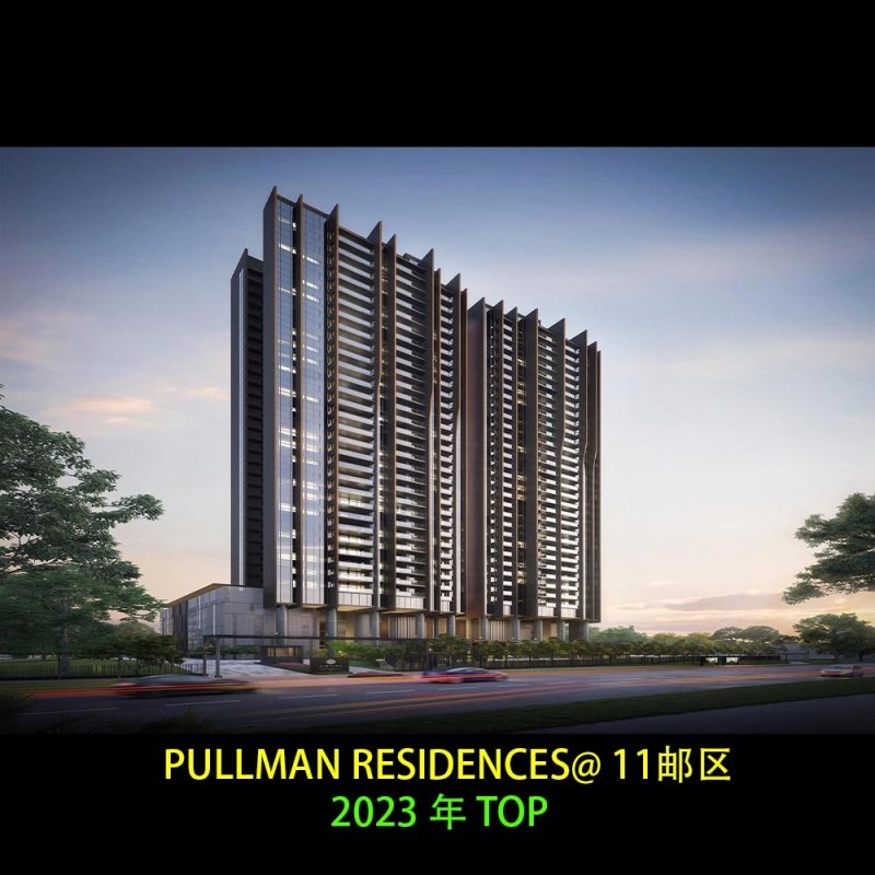 Pullman-Residences-Cover-Image