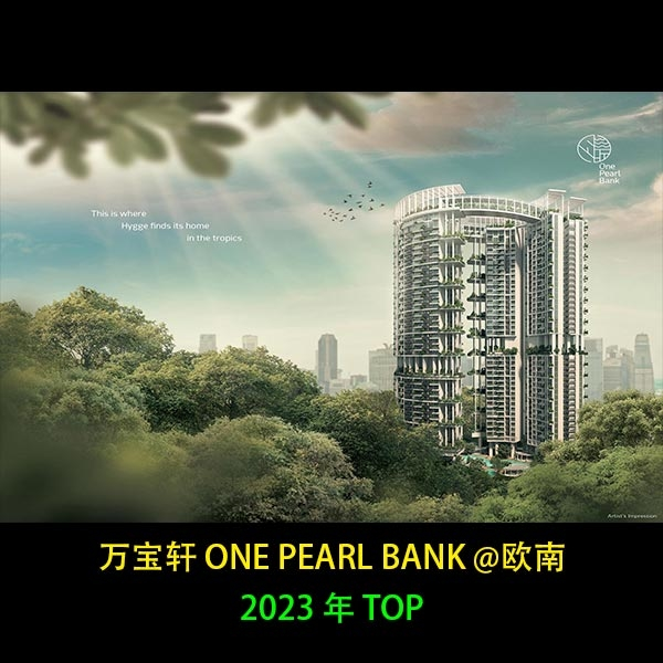 One-Pearl-Bank-Cover-Image