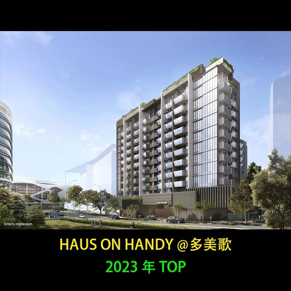 Haus-On-Handy-CI