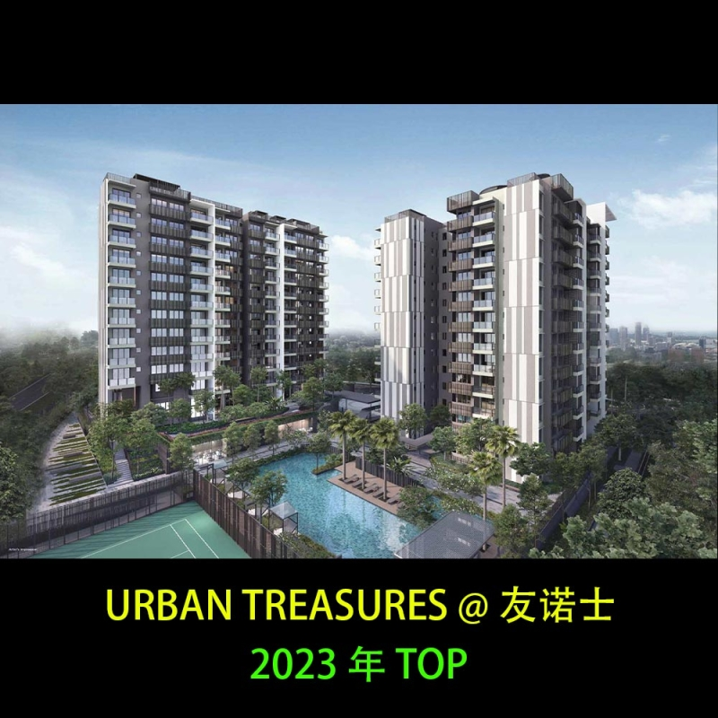 Urban-Treasures-CI