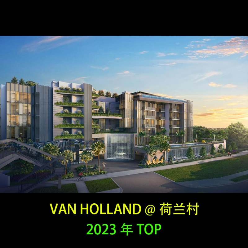 Van-Holland-CI