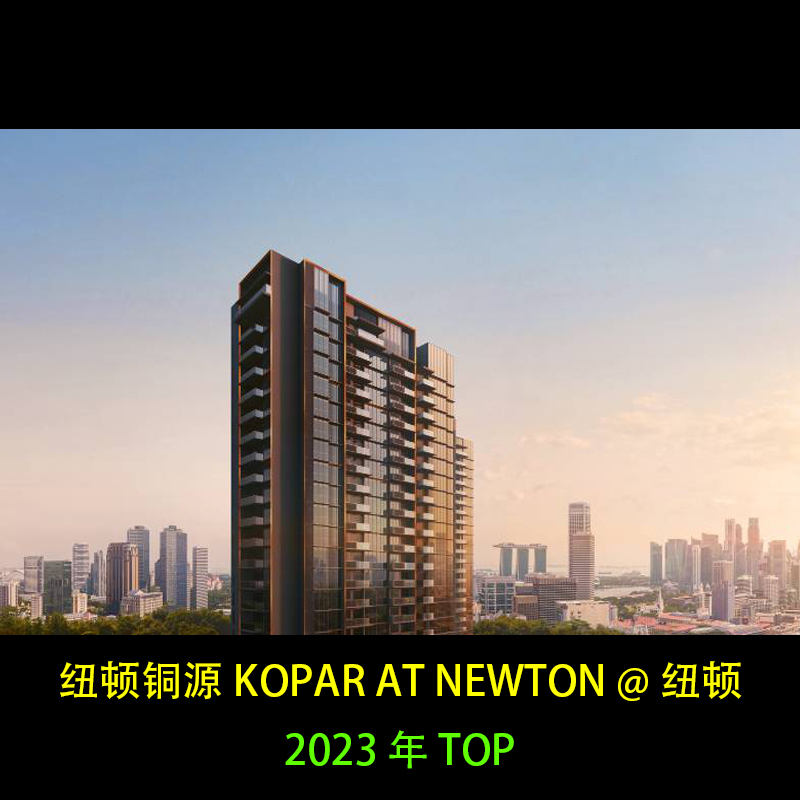 kopar at newton