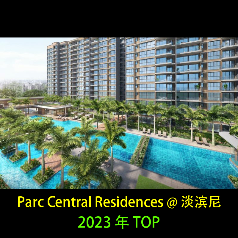 parc central residences sgfangwu