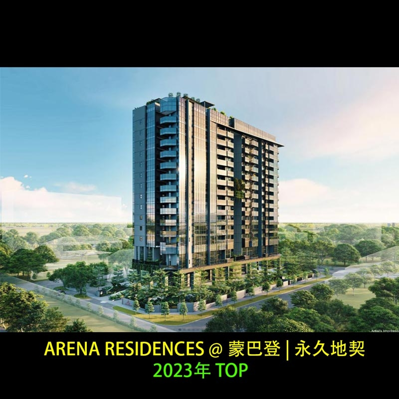 Arena Residences Cover Image