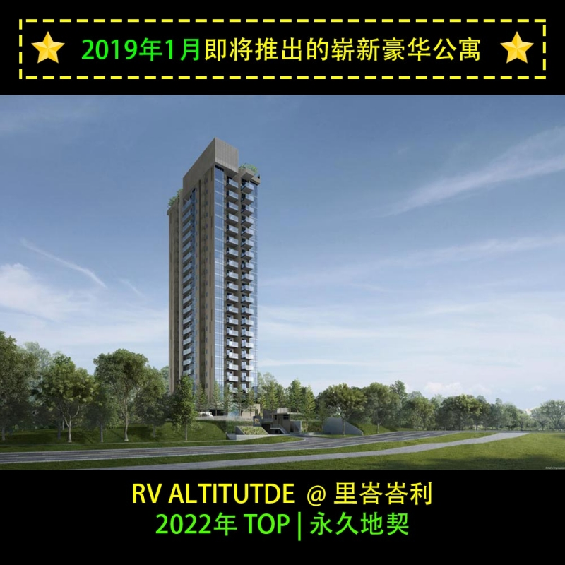 RV Altitude Chinese Site Cover Image