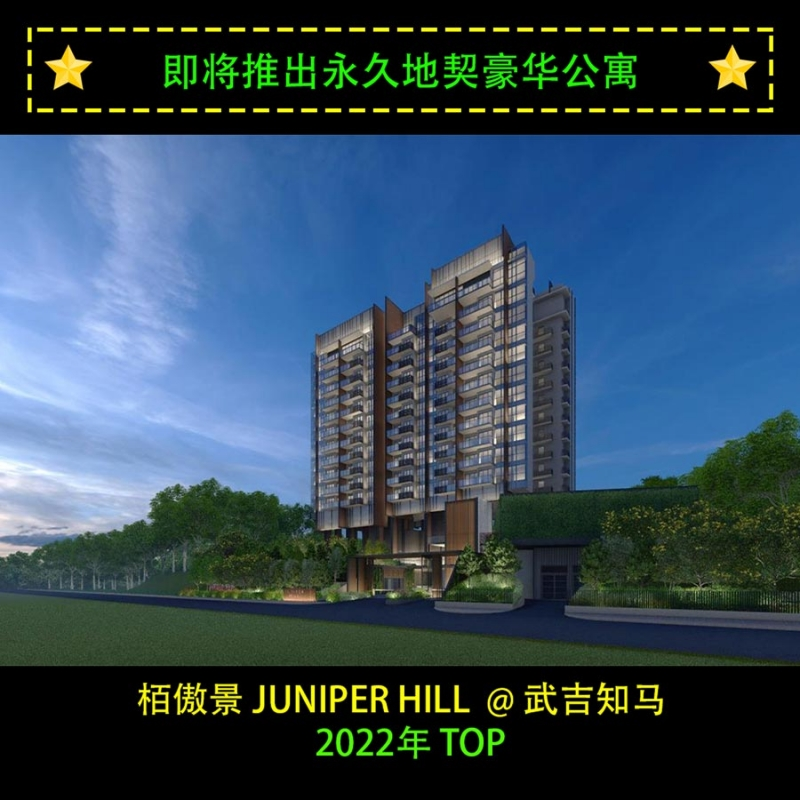 Juniper-Hill-CI